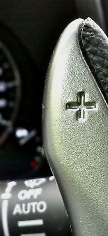 Infiniti FX50 - Schaltwippen