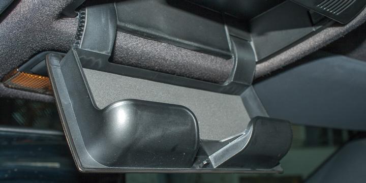 Škoda Fabia RS - Brillenfach